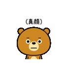関西弁なクマ5(個別スタンプ:27)