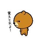 関西弁なクマ5(個別スタンプ:28)