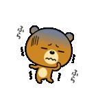 関西弁なクマ5(個別スタンプ:30)