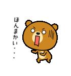 関西弁なクマ5(個別スタンプ:31)