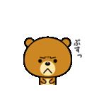 関西弁なクマ5(個別スタンプ:32)
