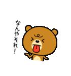 関西弁なクマ5(個別スタンプ:34)