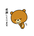 関西弁なクマ5(個別スタンプ:36)