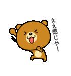 関西弁なクマ5(個別スタンプ:38)