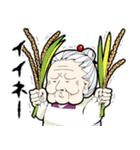 おばあちゃん4~だじゃれ編~