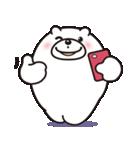 微笑みクマのスマイル(個別スタンプ:1)