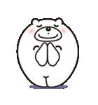 微笑みクマのスマイル(個別スタンプ:2)