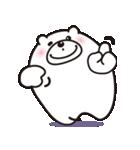 微笑みクマのスマイル(個別スタンプ:3)