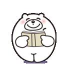 微笑みクマのスマイル(個別スタンプ:4)