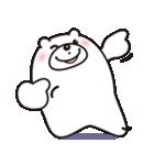 微笑みクマのスマイル(個別スタンプ:10)
