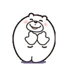 微笑みクマのスマイル(個別スタンプ:12)