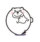 微笑みクマのスマイル(個別スタンプ:16)