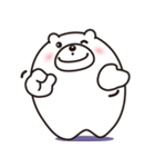 微笑みクマのスマイル(個別スタンプ:17)