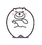 微笑みクマのスマイル(個別スタンプ:18)
