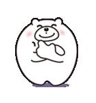 微笑みクマのスマイル(個別スタンプ:23)