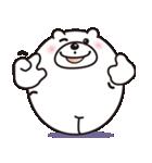 微笑みクマのスマイル(個別スタンプ:30)