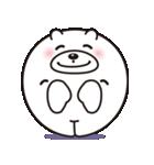微笑みクマのスマイル(個別スタンプ:39)