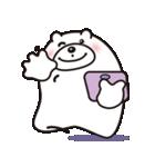 微笑みクマのスマイル(個別スタンプ:40)