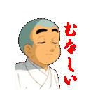 一休さん(個別スタンプ:11)
