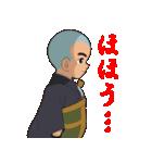 一休さん(個別スタンプ:18)