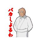 一休さん(個別スタンプ:26)