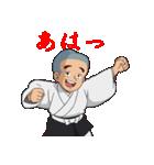 一休さん(個別スタンプ:31)