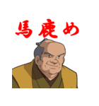 一休さん(個別スタンプ:32)