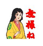 一休さん(個別スタンプ:33)