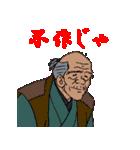 一休さん(個別スタンプ:35)