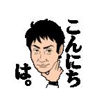 アンジャッシュだよ!!(個別スタンプ:02)
