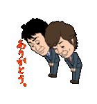 アンジャッシュだよ!!(個別スタンプ:04)