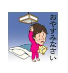 アンジャッシュだよ!!(個別スタンプ:07)
