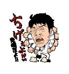 アンジャッシュだよ!!(個別スタンプ:08)