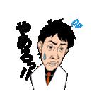 アンジャッシュだよ!!(個別スタンプ:09)