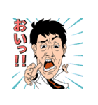 アンジャッシュだよ!!(個別スタンプ:13)