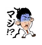 アンジャッシュだよ!!(個別スタンプ:19)