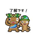 あきる野市公式!森っこサンちゃん(個別スタンプ:3)