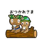 あきる野市公式!森っこサンちゃん(個別スタンプ:4)