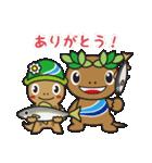 あきる野市公式!森っこサンちゃん(個別スタンプ:5)