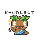 あきる野市公式!森っこサンちゃん(個別スタンプ:6)