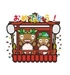 あきる野市公式!森っこサンちゃん(個別スタンプ:7)