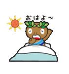 あきる野市公式!森っこサンちゃん(個別スタンプ:9)