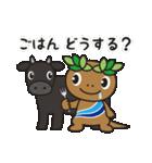 あきる野市公式!森っこサンちゃん(個別スタンプ:11)