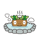 あきる野市公式!森っこサンちゃん(個別スタンプ:13)