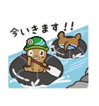 あきる野市公式!森っこサンちゃん(個別スタンプ:14)