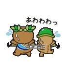 あきる野市公式!森っこサンちゃん(個別スタンプ:15)