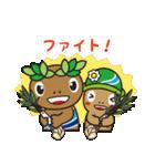 あきる野市公式!森っこサンちゃん(個別スタンプ:18)