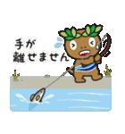 あきる野市公式!森っこサンちゃん(個別スタンプ:19)