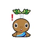 あきる野市公式!森っこサンちゃん(個別スタンプ:22)