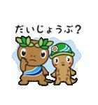 あきる野市公式!森っこサンちゃん(個別スタンプ:26)